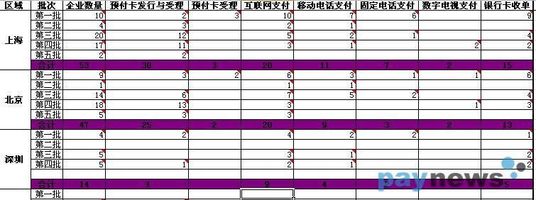 2013-01-10_165630.jpg