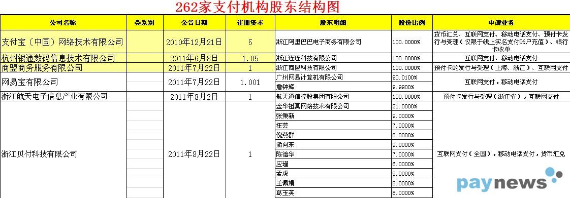 2013-01-10_165647.jpg