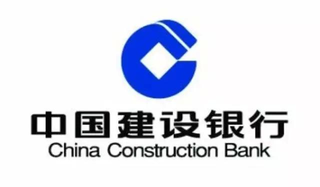 私享联联是客户与建设银行或中国建设银行(亚洲)股