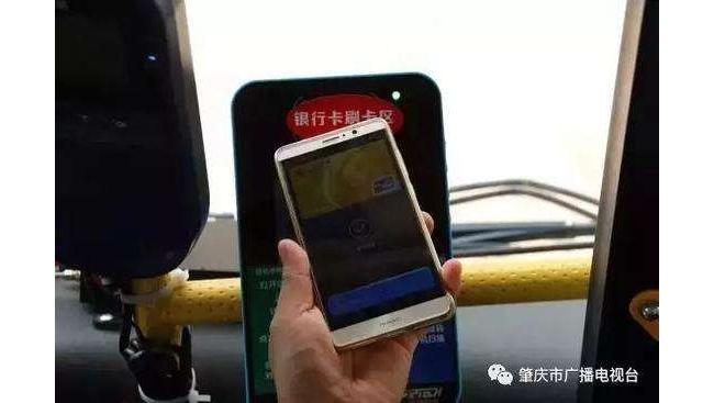 广东实现刷信用卡坐公交车:日均支付量达4422笔 先乘车后扣款