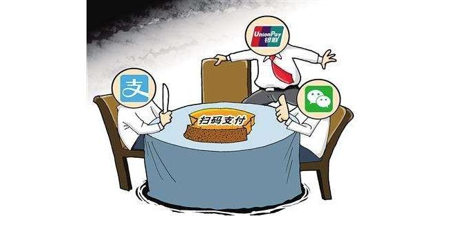 银联二维码支付最新数据:日均交易量超150万笔