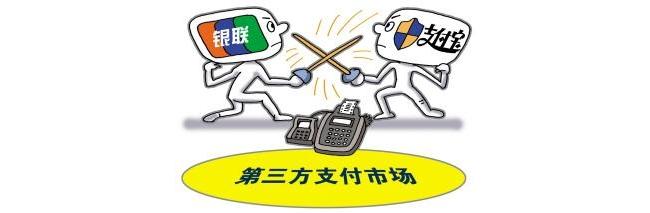 银联与支付宝分别与申通地铁成立合资公司 微信正在测试中