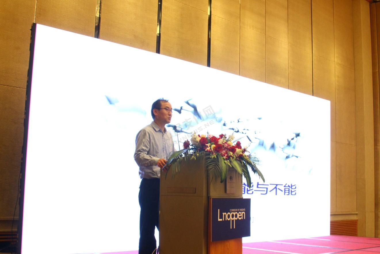 第十一届中国金融云发展高峰论坛顺利召开