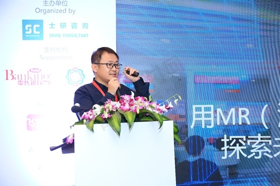 浙商银行个人银行部客户体验管理中心总经理兼社会化媒体管理中心总经理杨昆先生