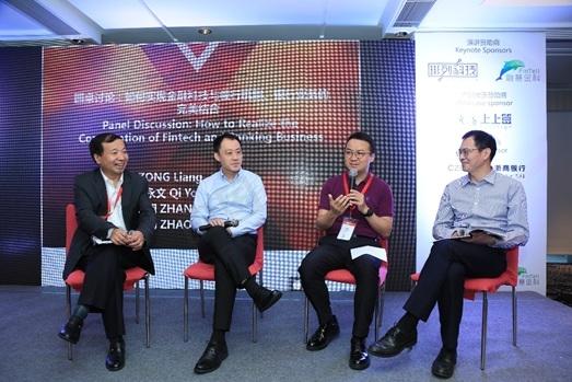 圆桌讨论嘉宾宗良先生,张羽先生,赵杨先生,齐永文先生(从左至右)