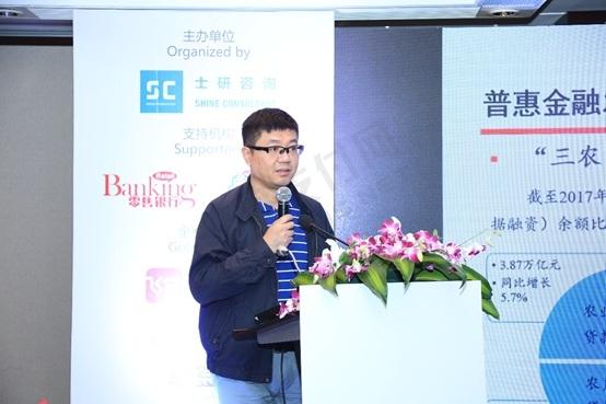 中国人民银行金融研究所综合政策研究室主任雷曜先生