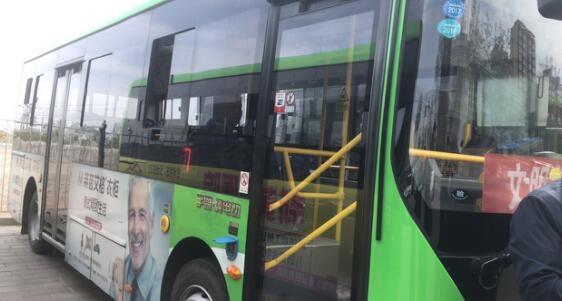 """银盛支付:聚焦""""智慧出行"""",为景泰县公交收费提供移动便捷支付"""