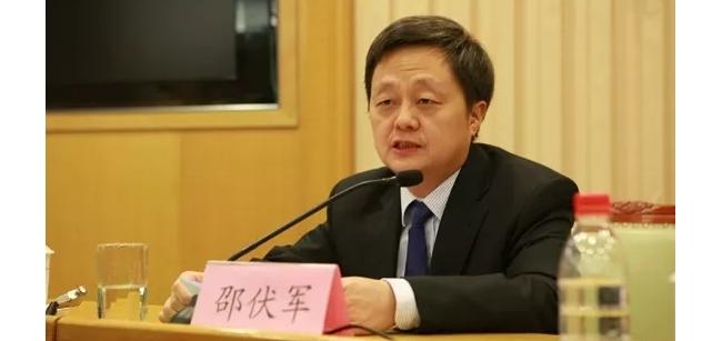 银联换帅:董事长葛华勇将退休卸任 原央行办公厅主任邵伏军接任