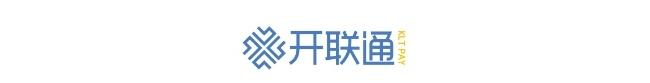 开联通预付卡和互联网支付业务收入2.98亿港元