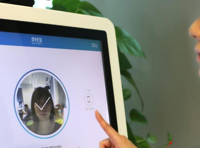 支付宝刷脸蜻蜓开始升级上线美颜功能 后台识别其实还是素颜