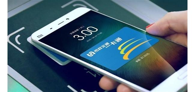 北京取消手机一卡通开卡费 其他城有的限时减免有的变换名目继续收