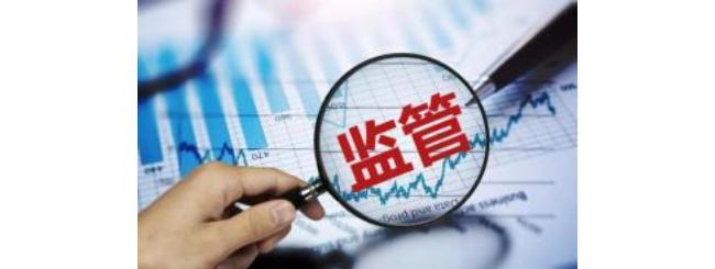 新疆支付机构非现场监管系统投产运行:已收录25万条特约商户数据