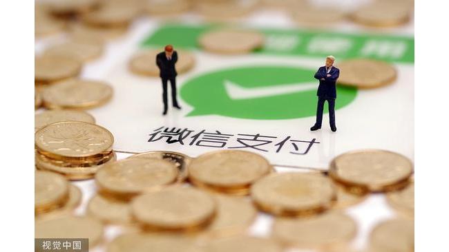 """微信支付日均总交易量超10亿次 硬件产品""""青蛙""""本月升级"""