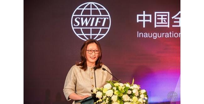SWIFT全资中国法人机构正式在京成立
