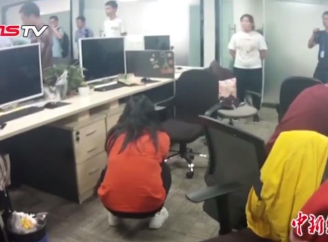 江西警方摧毁涉案21亿元跨境赌博支付平台:抓获13人
