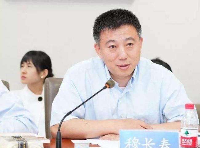 """央行支付司副司长穆长春即将赴任数字货币研究所第二任""""掌门"""""""