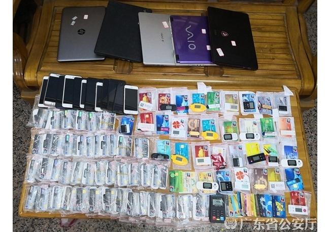 广东警方侦破邓某等9个团伙非法提供信用卡信息专案 70人落网
