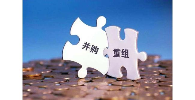 翠微股份低估值拿下支付牌照 20亿元吃下后要求每年盈利2亿元