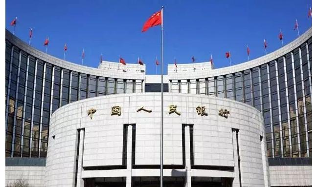 央行发布非银行支付机构客户备付金存管办法(征求意见稿)