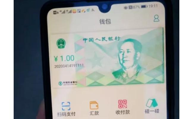 央行数字货币首个应用场景将落地苏州 微信、支付宝终被取代?