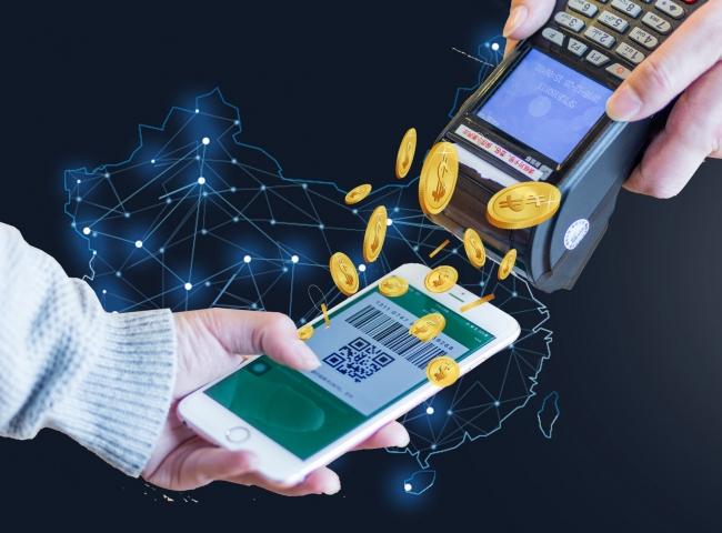 央行拟明确限制收款条码数量、金额,限期整改一机多码、一机多户
