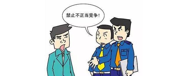 宁夏支付机构联席会议:共同抵制行业不正当竞争行为