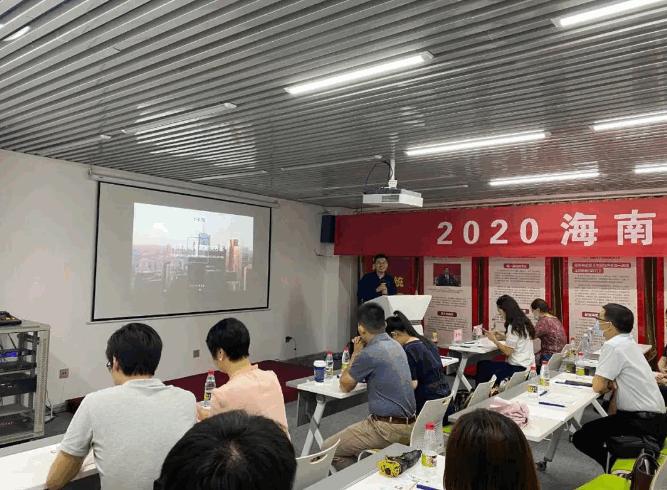 新生支付跨境电商公开课在海南成功举办